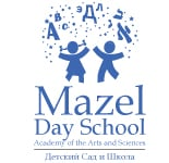 Mazel Day School - Private Jewish Preschool and Elementary School